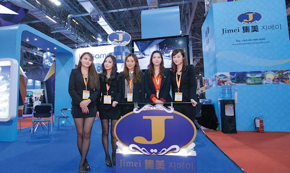Jimei was another junket that exhibited at MGS