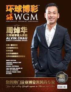 wgm-cover-33