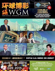 wgm-cover-35