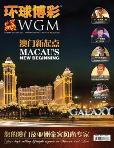 wgm-cover-36
