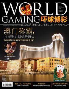 WGM Cover #  01