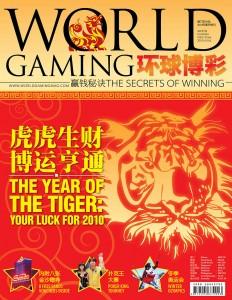 WGM Cover #  02