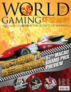 WGM Cover #  07
