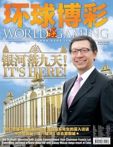 WGM Cover #  10