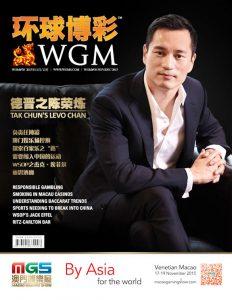 wgm-cover-38