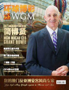 wgm-cover-39