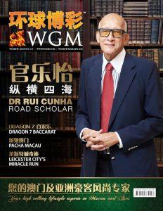 wgm-cover-40