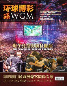 wgm-cover-41