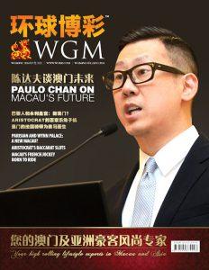 wgm-cover-42