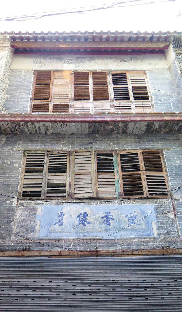 [b]Dr Sun Yat Sen once set up a Chinese-Western Dispensary at 80 Haystack Street[/b]