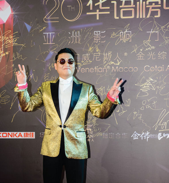 [b]Psy was a popular figure on the red carpet[/b]