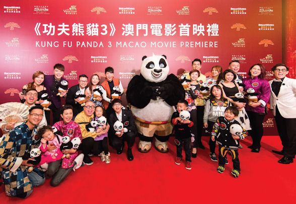 [b]Celebrities and their families attend the premiere of Kung Fu Panda 3[/b]