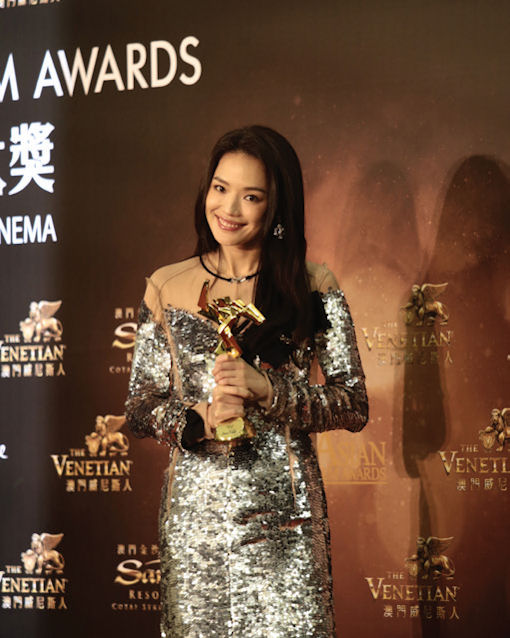 [b]Shu Qi was named Best Actress[/b]